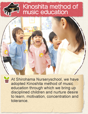Kinoshita method of music education